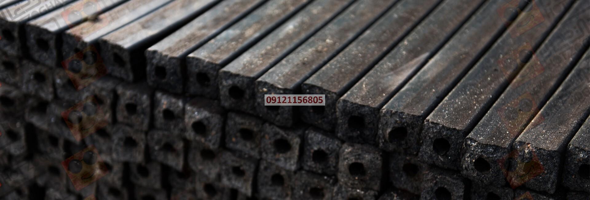 هات زغال،سازنده خط تولید زغال فشرده