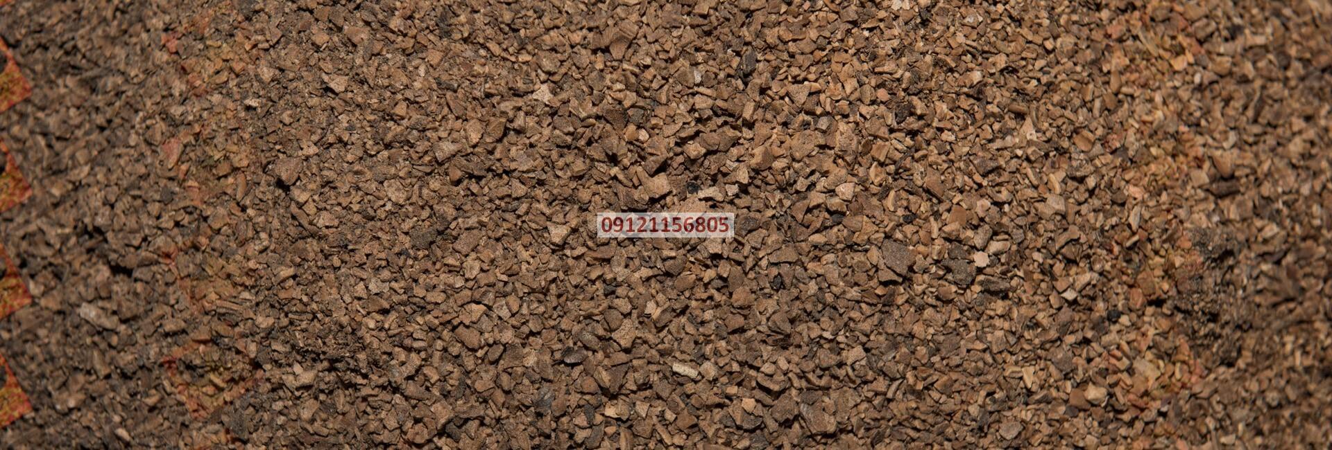 هات زغال، عرضه کننده مواد اولیه