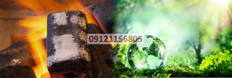 زغال فشرده در محیط زیست