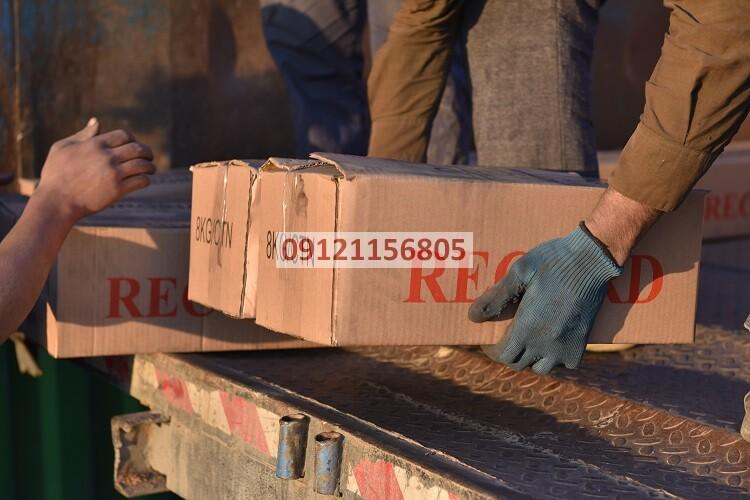زغال چینی رکورد صادراتی